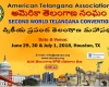 Second World Telangana Convention-Houston, TX -2018