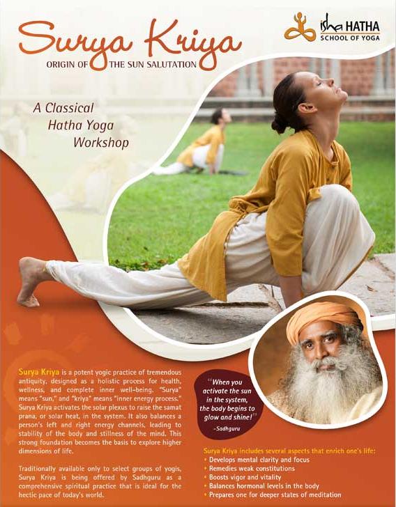 Iwomens Net Surya Kriya Mi